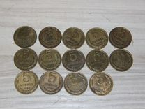 Монета СССР 5 копеек погодовка 1961-1991 г.г. 14 ш