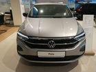 Volkswagen Polo 1.6МТ, 2021