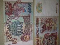 Продаю банкноты 1993