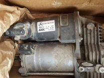 A2213201704 Mercedes компрессор пневмоподкачки