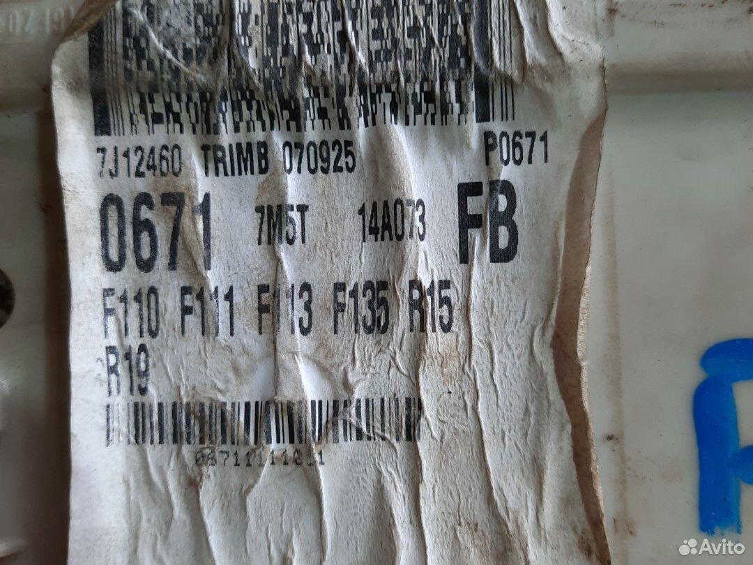 Блок предохранитель Ford focus 2  89208052738 купить 2