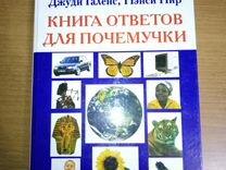 """Книги """"Мир книги"""""""