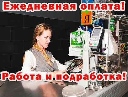 Работа в омске для девушек без опыта работы работа онлайн острогожск