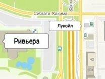 Купоны — Билеты и путешествия в Казани