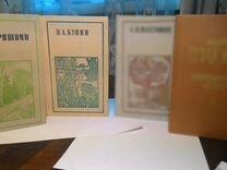Книги писателей России