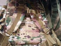 Рюкзак тактический 40 л