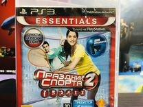 Праздник Спорта 2 PS3