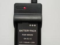 Зарядное устройство Nikon EN-EL12 — Фототехника в Калуге