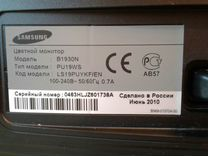 Монитор SAMSUNG B1930N