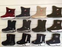 Дутики р.36-41 Nike,Fila,Adidas,Columbia — Одежда, обувь, аксессуары в Новосибирске
