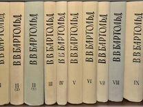 Бартольд В.В. Сочинения в 9 томах (10 книг)