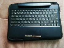 Клавиатура для Asus transformer