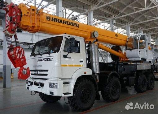 Автокран кс-65740-7 40 тн. (реальная цена)