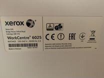 Мфу лазерное цветное Xerox