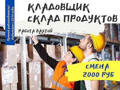 Работа для девушки москва оплата ежедневно практическая работа модели различных процессов