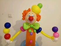 Клоун к детскому празднику — Товары для детей и игрушки в Геленджике