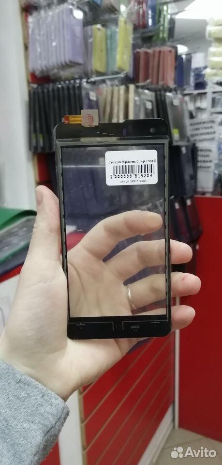 Touch Highscreen Omega Prime S  89003081353 купить 4