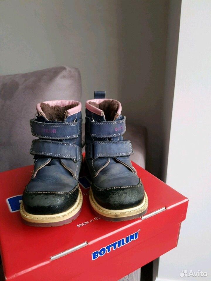 Зимние ботинки, натуральные кожа и мех  89102008752 купить 2