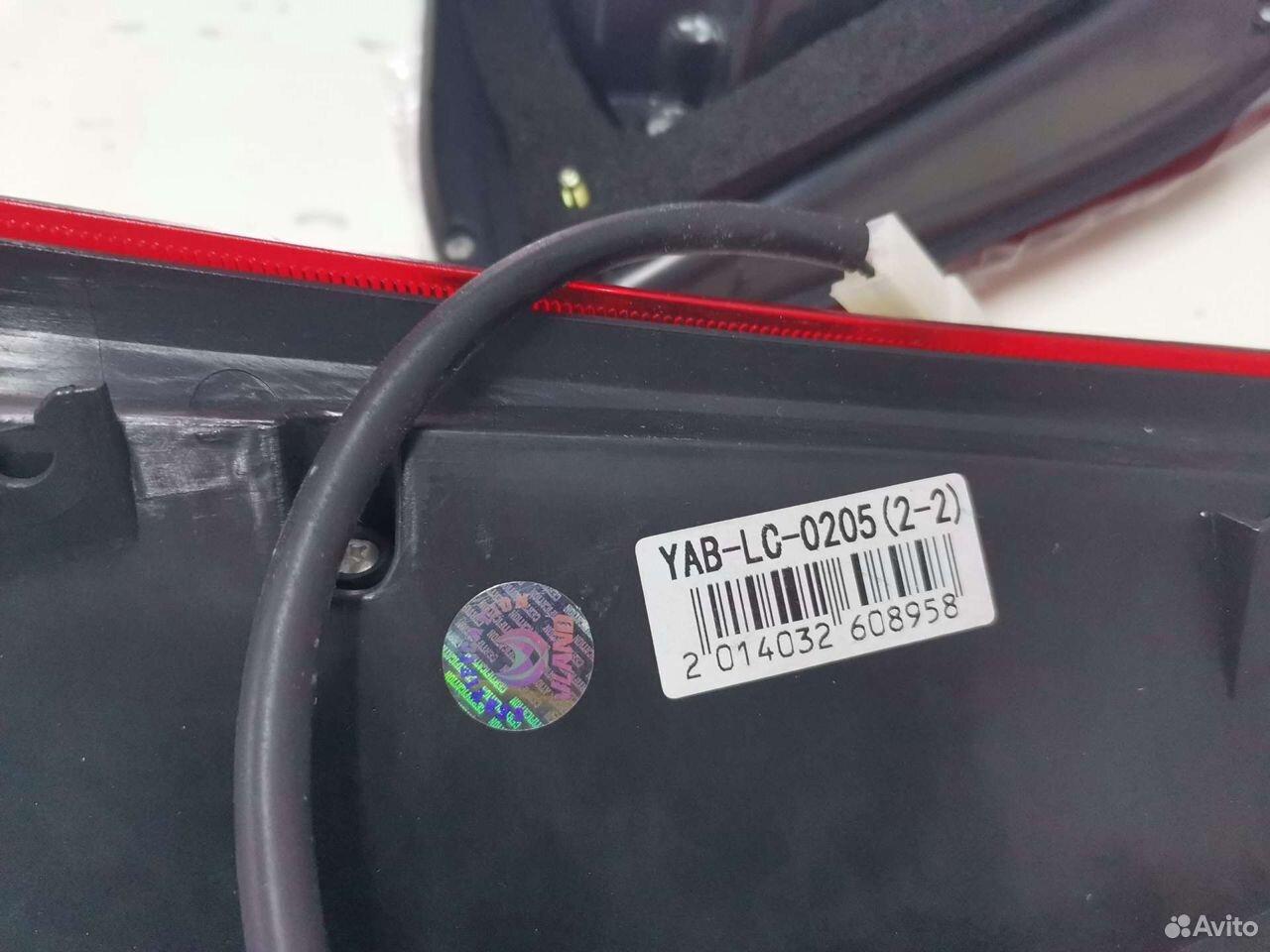Задние фонари Lexus lx 570, tlc 200 с 2008 по 2012  89246877333 купить 4