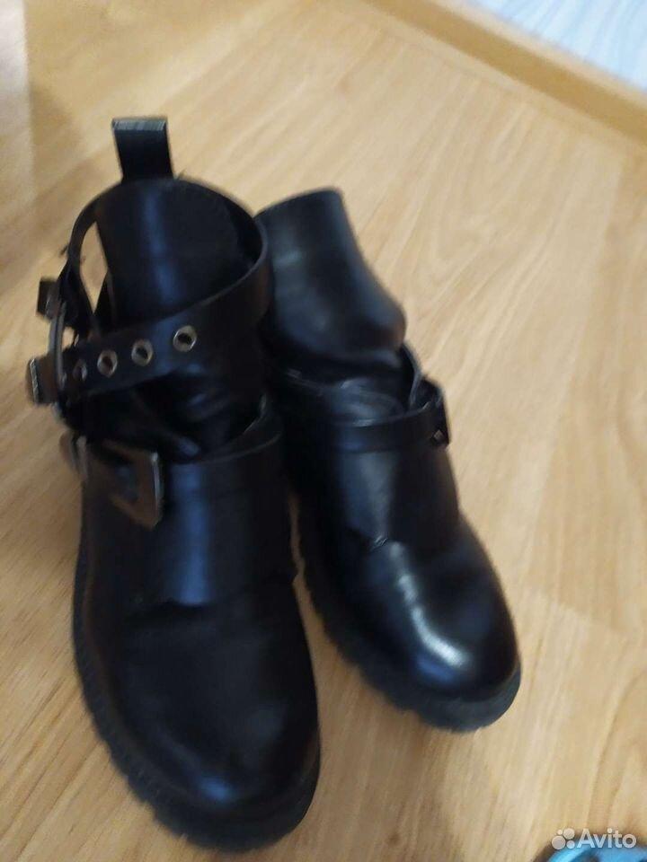 Ботинки  89886013587 купить 2