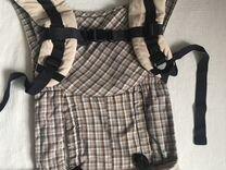 Удобный слинг-рюкзак