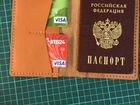 Обложка под паспорт и документы