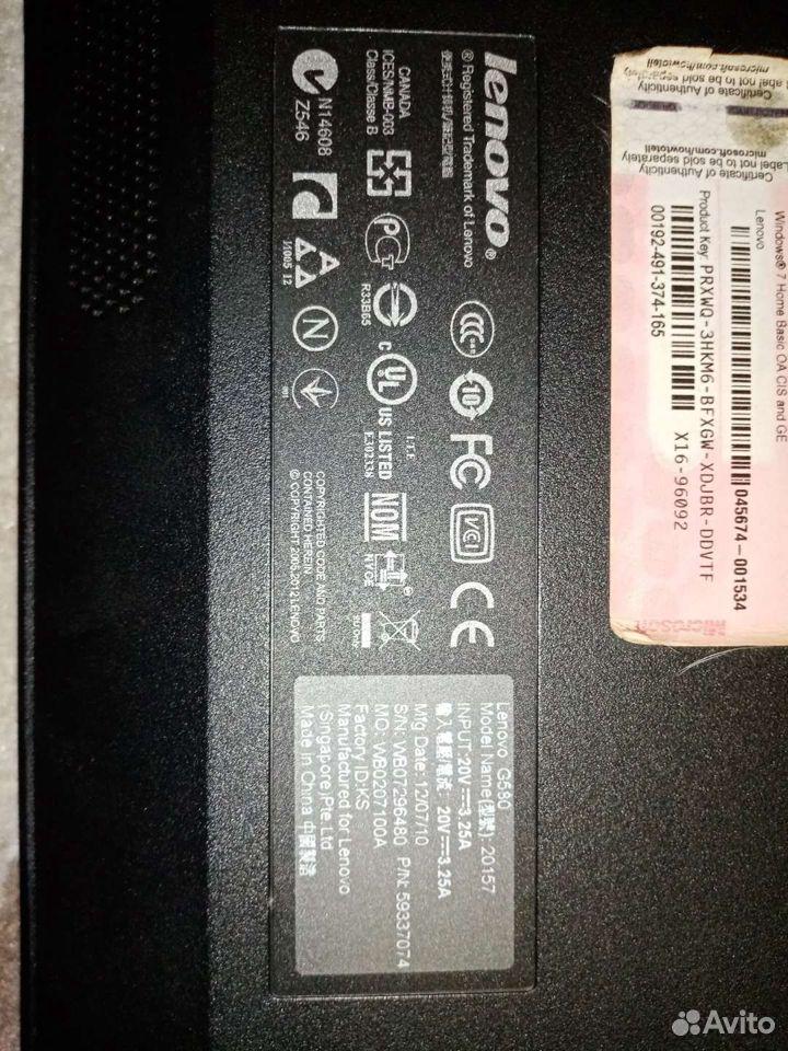 Lenovo 89207801160 buy 5