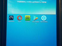 Планшет SAMSUNG Galaxy Tab 3 8.0 SM-T311 32Gb