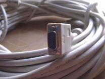 Шнур (провод, кабель) для монитора, 20 метров