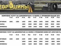 255 45 20 GoodYear Excellence,Pirelli / Арт№ 134