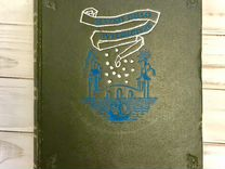 Книга «Путешествие» Марко Поло