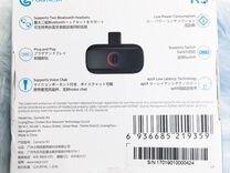 GameSir R3 Bluetooth audio Adapter