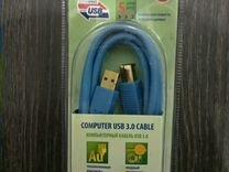 Кабель USB3.0 Defender USB04-06PRO A(m) - B(m), 1