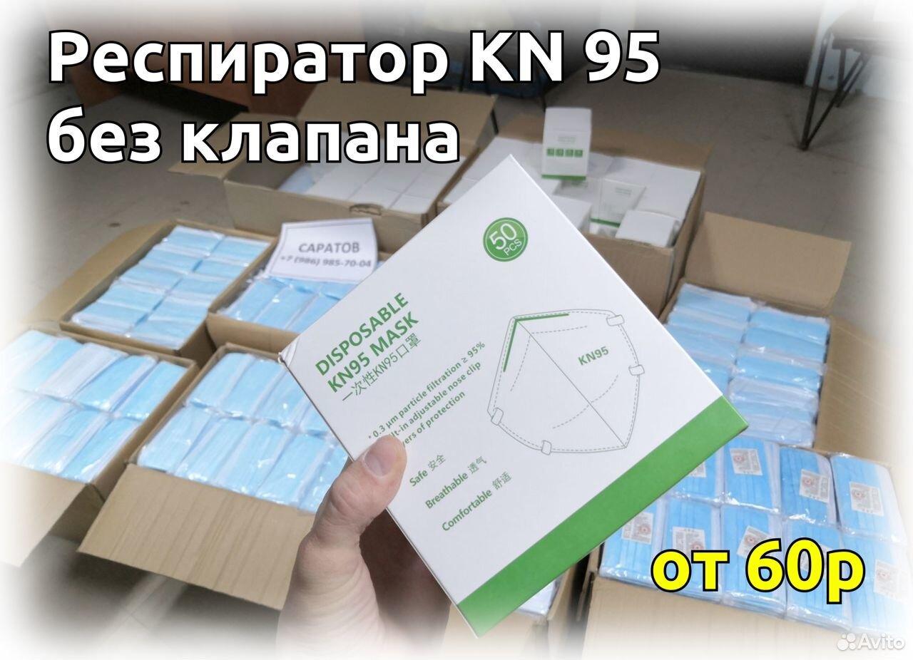 Маски защитные / Многоразовые / Респираторы  89869857004 купить 4