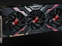 RX Vega 56 Red Dragon