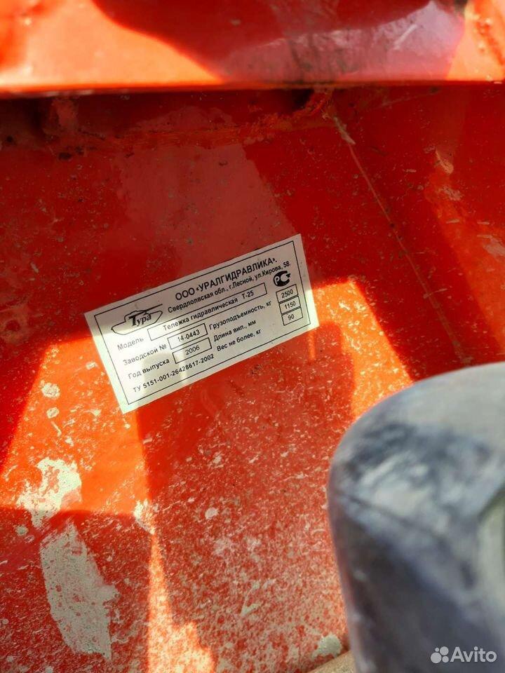 Тележка гидравлическая (рохля)  89129239333 купить 3