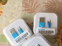 Зарядки Foxconn iPhone