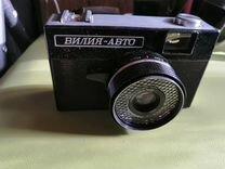Фототехника СССР — Фототехника в Москве