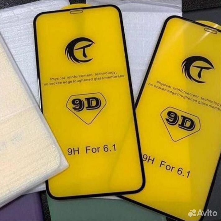 Защитные стекла оптом  89191342689 купить 1