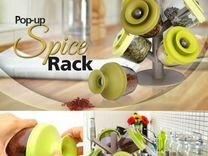 Дерево для специй (POP-UP spice rack)
