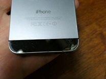 iPhone A1457