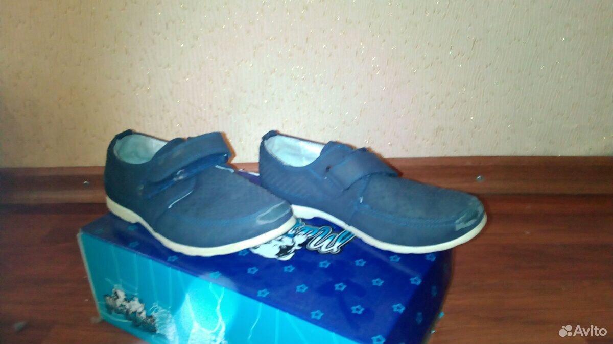 Туфли детские 89051328025 купить 1