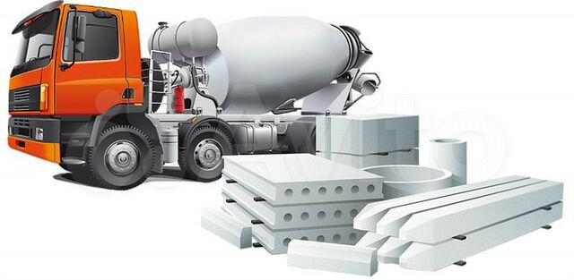 Бетон ордынское замесить цементный раствор пропорции
