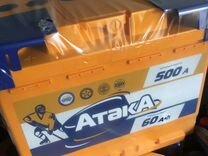 Аккумулятор 6ст-60 апз ток 500