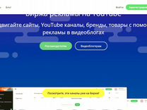 Пожизненные сайты online бизнес на YouTube