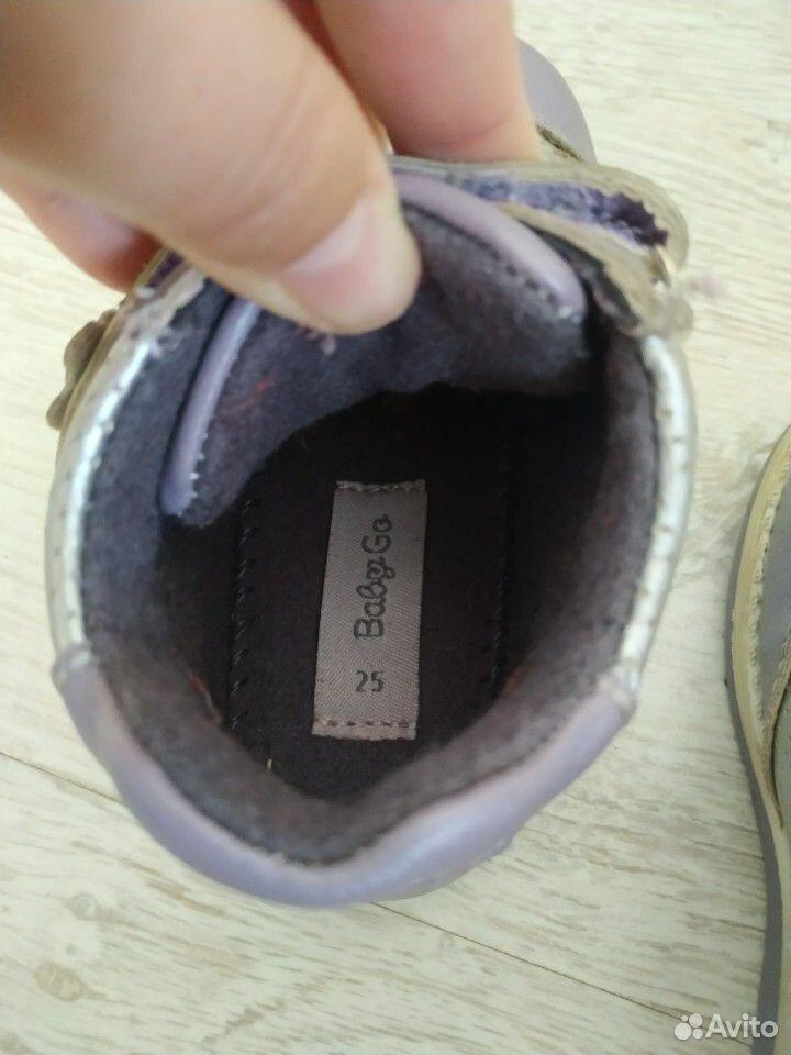 Детская обувь Ботинки Baby Go  89136157731 купить 4