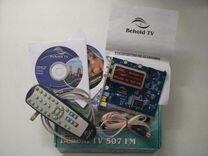 Тв-тюнер Beholder Behold TV 507 FM