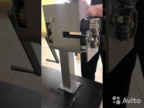 Creasing machine 200 x 2 mm buy 1